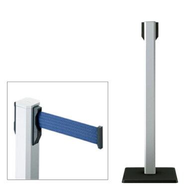スタイリッシュなベルトパーティションXLA-BR001M(SL)スモークブルー290-895-199