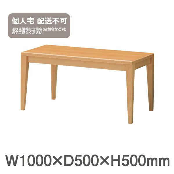 テーブル大 FST-100 アビーロード (組立式):賑わいマーケット