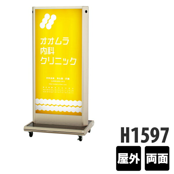 タワーライトサイン(FL40W×3灯) CSS-79 屋外仕様 両面 (選べる周波数):賑わいマーケット