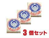 純粋無添加坊っちゃん石鹸10個セット100g安心・安全な石鹸