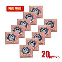 坊ちゃん石鹸送料無料175G×20個セット