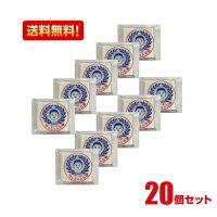 ★送料込★純粋無添加坊っちゃん石鹸20個セット100g安心・安全な石鹸