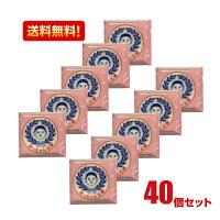 ★送料込★純粋無添加坊っちゃん石鹸40個セット175g安心・安全な石鹸