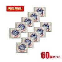 ★送料込★純粋無添加坊っちゃん石鹸60個セット100g安心・安全な石鹸