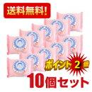★送料込★純粋無添加坊っちゃん石鹸10個セット175g安心・安全な石鹸
