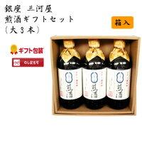 銀座・三河屋の煎酒