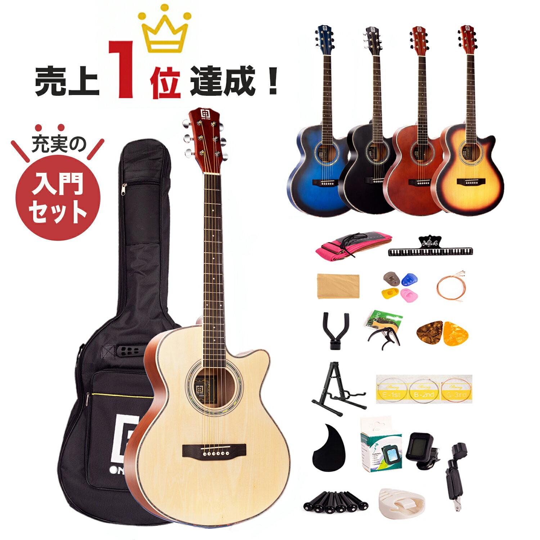 セット, アコースティックギターセット 17 40