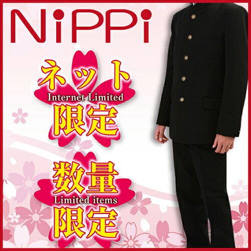 単品購入からなんと1000円値引! 2パンツ 学生服! 学生服上下セットにさらにズボンを1本プラス! ...