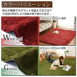 ウォッシャブル・絨毯・センターラグ・ホットカーペット対応・じゅうたん・春・夏・秋・冬・おしゃれ・北欧