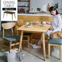 木製テーブル ダイニングテーブル 天然木 ハイテーブル 食卓机 幅 1...