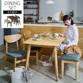 木製 ダイニングテーブルセット チェア ベンチ テーブル 4点 天然木 机 椅子 2脚 送料無料 ダイニングセット リビングテーブル ダイニングベンチ ダイニングチェア 食卓 食堂 センターテーブル いす ウォールナット ナチュラル おしゃれ