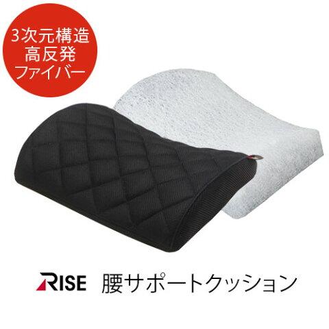 【正規品】SLEEP OASIS 高反発クッション 腰あて 背あて ランバーサポート 洗える BRG000371