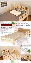 木製ベッドベットすのこスノコ寝具パイン天然木製ベッド家具睡眠