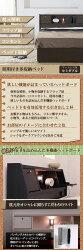 木製ベッド・ベッド・セミダブル・マットレス付き・セミダブルベッド・宮付き・照明付き・コンセント付き・引き出し付き・収納付きベット・収納・フレーム日本製・ホワイト・ダークブラウン・ボンネルコイルマットレス・おしゃれ