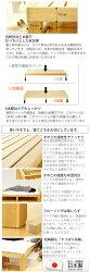 無垢材・湿気対策・快適・桐すのこ・シンプル・和風・おしゃれ・インテリア・家具