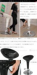 カウンターチェアーバーチェアーイス椅子いすデザイナーズチェアーモダン店舗用クロームメッキ