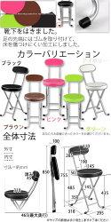 カウンターチェア背もたれ付イス椅子いす一人掛けカウンターチェアーコンパクト折り畳み折りたたみチェアー