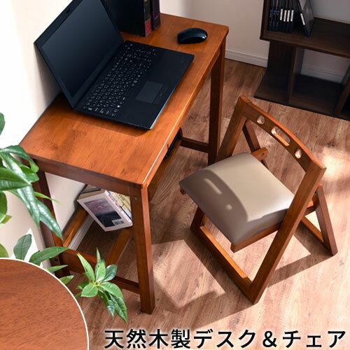 パソコン机 パソコンラック セット PCデスク 入学 レトロ おしゃれ