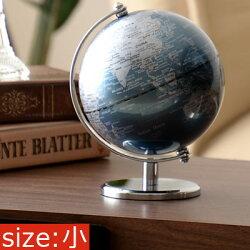 オブジェ・地球儀・世界地図・球体・惑星・インテリア地球儀