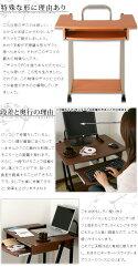 パソコンデスク木製デスクPCデスクノートパソコンラックパソコンデスクテーブル学習机学習デスク勉強机つくえオフィス家具