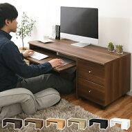 パソコンデスク・ロー・ロータイプ・木製・100cm幅・パソコンラック・PCデスク・おしゃれ・収納・コーナー