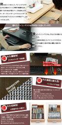 パソコンデスク・PCデスク・デスク・おしゃれ・ロータイプ・120cm幅・木製・収納・モダンユニットデスク・勉強机書斎机学習机・シャープパソコンデスク