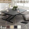 table 机 デスク コーヒーテーブル ダイニングテーブル テーブル サイドテーブル 木製 ホワイト 白 ブラウン ブラック黒 おしゃれ あす楽対応