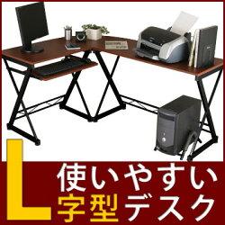 パソコンデスク・L字型・おしゃれ・木製・収納・コーナー