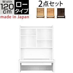 木製・パソコンデスク・デスク・おしゃれ・ロー・ロータイプ・PCデスク