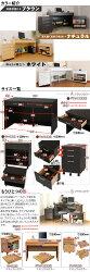 パソコンデスク・PCデスク・デスク・l字型・おしゃれ・木製・収納・コーナー・desk・3点セット・学習机・オフィスデスク・学習デスク・ブラウンホワイト白・システム収納・システムデスク3点セット