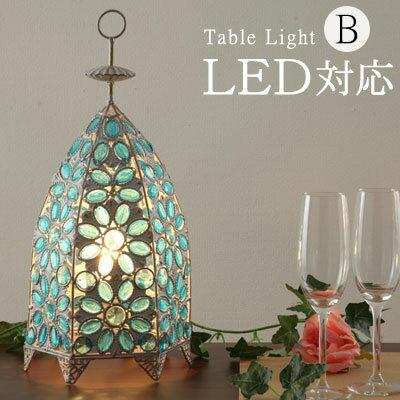 ライト 照明 led対応 テーブルランプ テーブルライト シェードランプ アンティーク風 ランプ 卓上 寝室 玄関 ベッド ベットサイド スタンド照明 明かり 灯り ブルー アクリルビーズ おしゃれ B