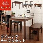 ハイテーブル・テーブル・チェア・長いす・ダイニングテーブル・木製チェア・木製ベンチ・木製家具・食卓・リビング・インテリア・家具・シンプル・北欧・モダン・おしゃれ・ダイニングテーブルセット・ベンチ