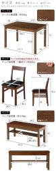ハイテーブル・高さ72cm・ウォールナット・天板・テーブル・チェア・長いす・セット・ダイニングテーブル・木製チェア・木製ベンチ・木製家具・食卓・リビング・インテリア・家具・シンプル・北欧・モダン・おしゃれ