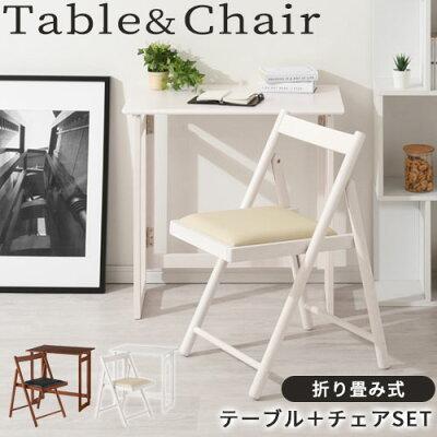 折り畳み式の机