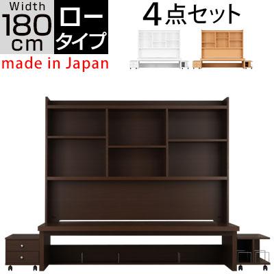 パソコンデスク パソコンラック PCデスク 学習机 勉強机 つくえ テーブル オフィスデスク セット ホワイト 白 ブラウン おしゃれ:日本インテリア 雑貨・家具・収納