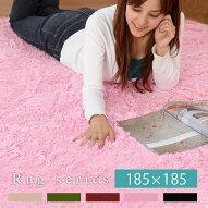 カーペット・あったか・ラグ・マイクロファイバー・床暖対応・ラグマット