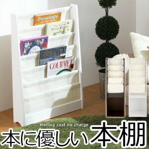 マガジンラック マガジンスタンド ラック おしゃれ 木製 スリム rack マガジンラック リベルマ...