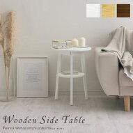 円形テーブル・丸型テーブル・丸テーブル・ラウンドテーブル・机・サイドテーブル・テーブル・ミニテーブル・小さいテーブル・コンパクトテーブル・マルチテーブル・カフェテーブル