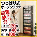 \クーポンで300円引き/ 【在庫処分】突っ張り 本棚 つっぱり 棚 ...