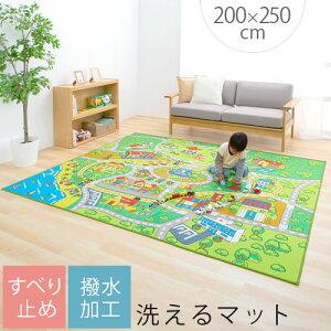 クーポン おもちゃ プレイマット キッズラグ 子供部屋 カーペット キッズルーム おしゃれ