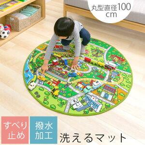 ■ 130円相当ポイントバック ■布のおもちゃ おもちゃ お遊び ラグ プレイマット 道路キッズマ...