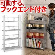 メタルラック・ラック・シェルフ・すきま・ハンガー・オーディオ・30cm・スチール・メタル・本棚・書棚・ブックラック