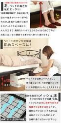 パイプベッド・ベッド・シングル・お姫様・寝具・パイプベット・ベット・メッシュ板・アンティーク調・通気性抜群・スチールベッド・モダン・シングルベッド・高さ調節可能・1人用ベッド・睡眠・子供部屋・キッズ家具・姫・ブラック・黒・ワイヤー