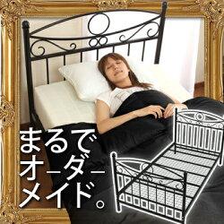 パイプベッド・ベッド・シングル・お姫様・寝具・パイプベット・ベット