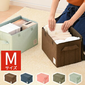 クーポン 折りたたみ ボックス マガジンラック ファイル コンパクト おしゃれ