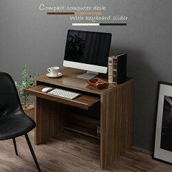 パソコンデスク・木製・90cm幅・パソコンラック・収納・おしゃれ・PCデスク・ノート・90幅・システム収納・デスク・パソコン