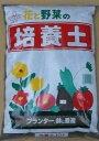 花と野菜の培養土 10L