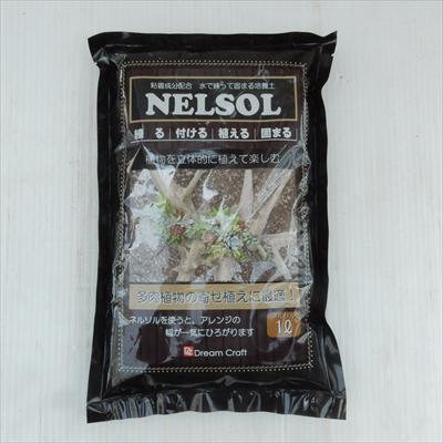 資 水で練って固まる土 ネルソル 1L 多肉植物 壁面 売れ筋