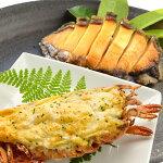 オマール海老のテルミドール2食入&極上味噌漬け鮑(90gサイズ)(殻なし)2個入り贈答用お歳暮ギフト送料無料