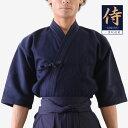剣道着・袴セット (侍/テトロン袴) 剣道 剣道具 袴